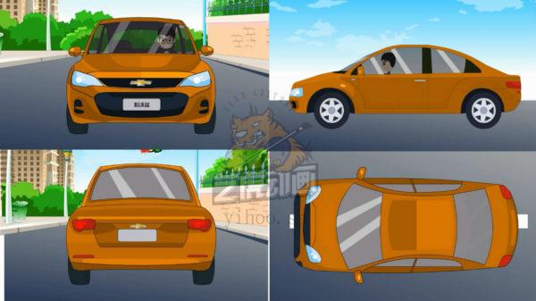 汽车flash动画设计
