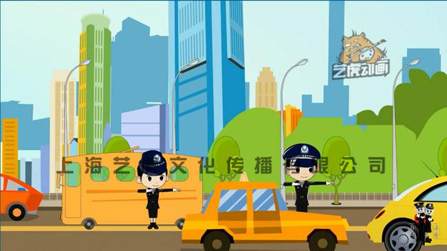 flash交通公益动画设计