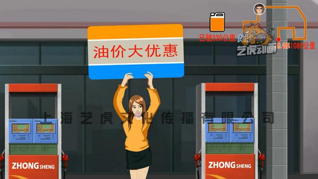 flash动画设计宣传图