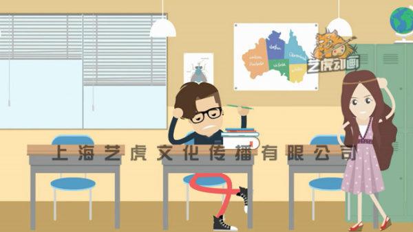 理财mg产品动画制作